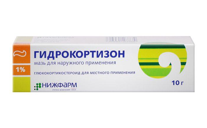 гидрокортизон мазь