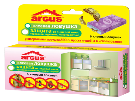 Argus от моли