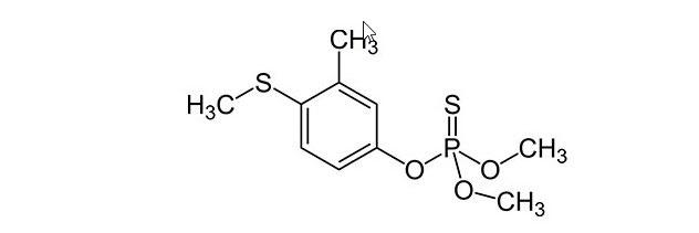 химическая формула Палач